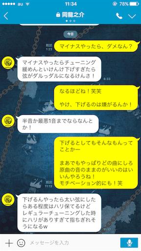f:id:ootake_isuke:20170618113926p:image