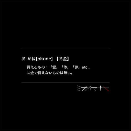 f:id:ootake_isuke:20170630133001j:image