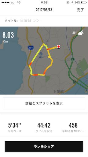 f:id:ootake_isuke:20170813010814p:image