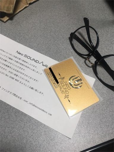 f:id:ootake_isuke:20170903211533j:image