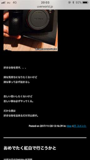 f:id:ootake_isuke:20171130032616p:image
