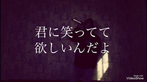 f:id:ootake_isuke:20171201043751p:image