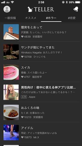 f:id:ootake_isuke:20171224023844p:image