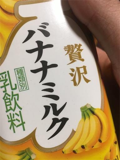 f:id:ootake_isuke:20180110230200j:image