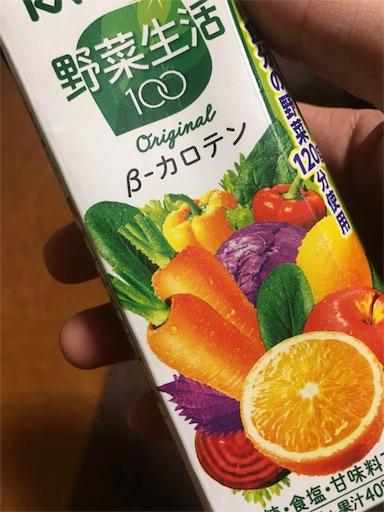 f:id:ootake_isuke:20180110230217j:image