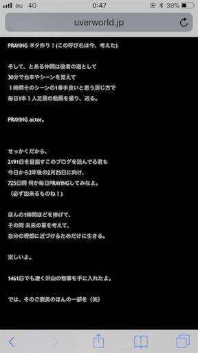 f:id:ootake_isuke:20180305232831p:image