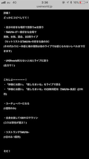 f:id:ootake_isuke:20180315110740p:image
