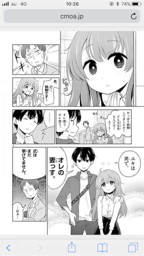 f:id:ootake_isuke:20180402102901p:image