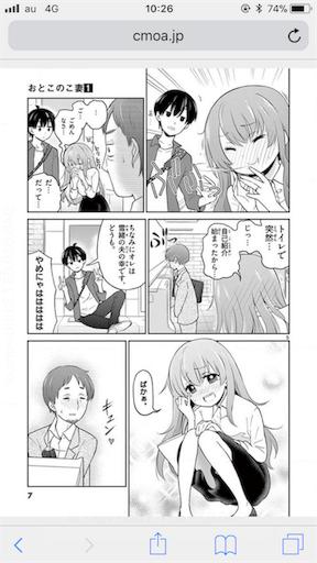 f:id:ootake_isuke:20180402102909p:image