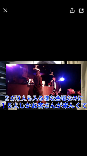 f:id:ootake_isuke:20180405233050p:image