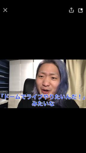 f:id:ootake_isuke:20180405233058p:image