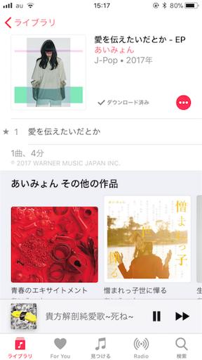 f:id:ootake_isuke:20180417131519p:image