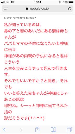 f:id:ootake_isuke:20180421232331p:image