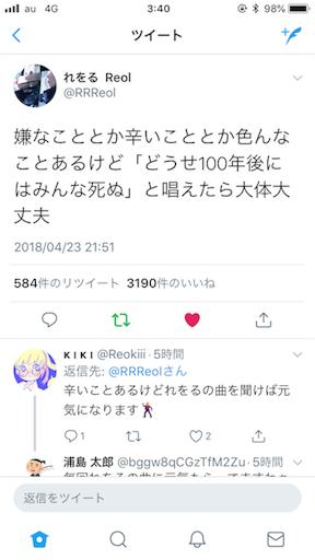 f:id:ootake_isuke:20180424225439p:image