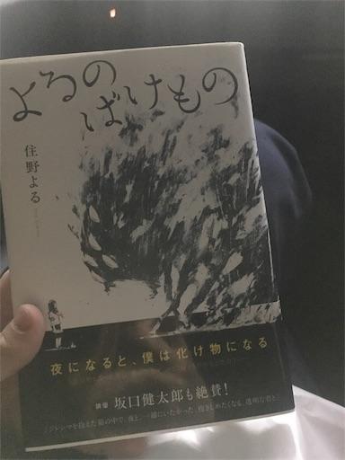 f:id:ootake_isuke:20180425220214j:image