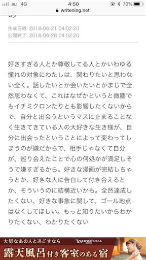 f:id:ootake_isuke:20180621081011p:image