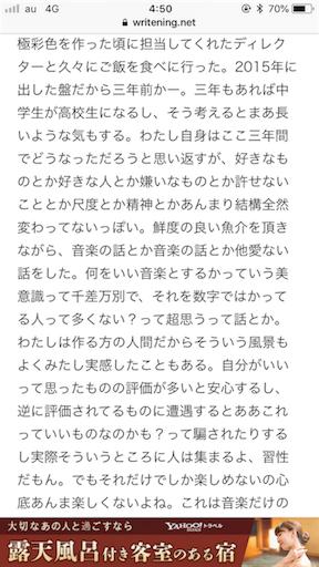 f:id:ootake_isuke:20180621081021p:image