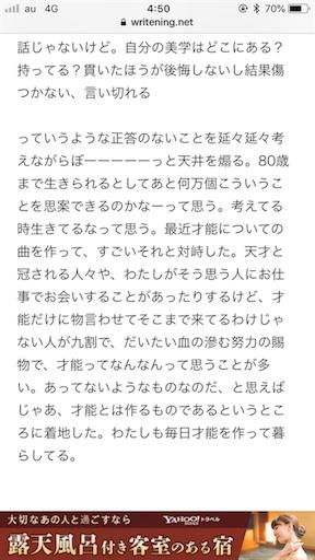 f:id:ootake_isuke:20180621081032p:image