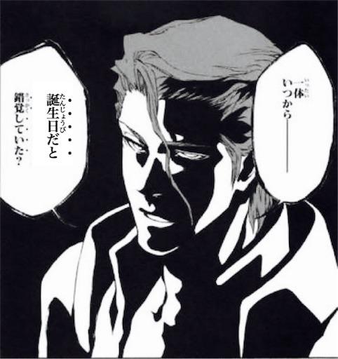 f:id:ootake_isuke:20180621090548j:image