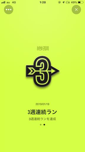 f:id:ootake_isuke:20190119013906p:image
