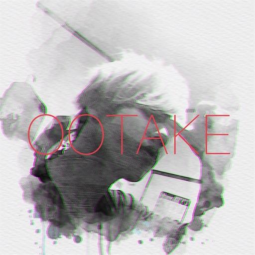 f:id:ootake_isuke:20190122201959j:image