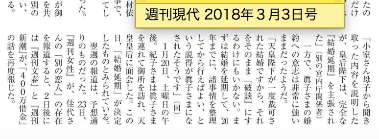 f:id:ootapaper:20180224085007p:plain