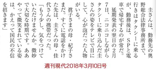 f:id:ootapaper:20180226161958p:plain