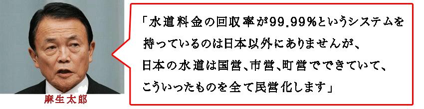 f:id:ootapaper:20181109090833p:plain