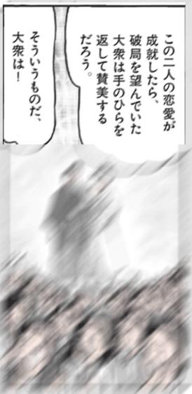 f:id:ootapaper:20190123012909p:plain