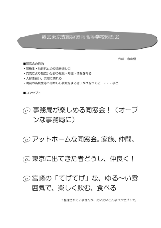 f:id:ootori_tokyo:20120514213313j:image