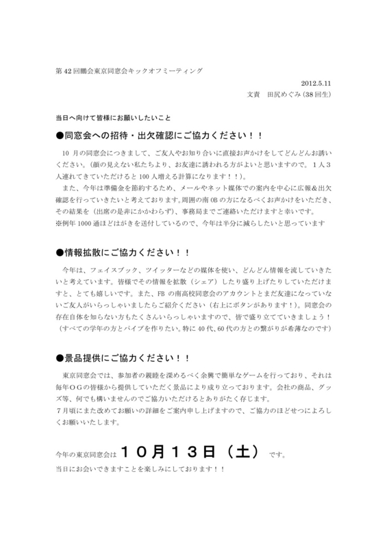 f:id:ootori_tokyo:20120514213339j:image