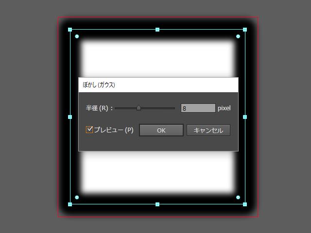 f:id:ootoro55:20160813122345p:plain