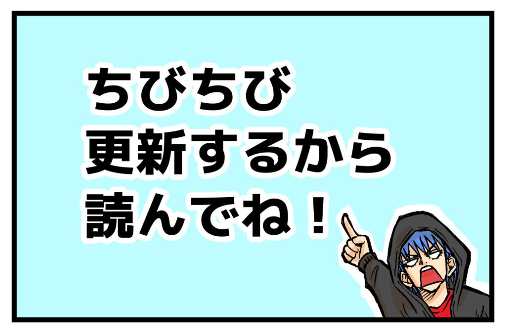f:id:ootsususunu:20190127094826p:plain:w457