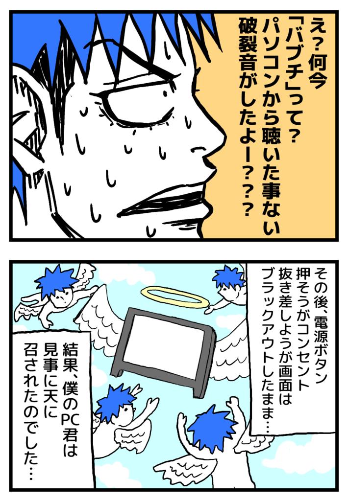 f:id:ootsususunu:20190202040226p:plain:w457