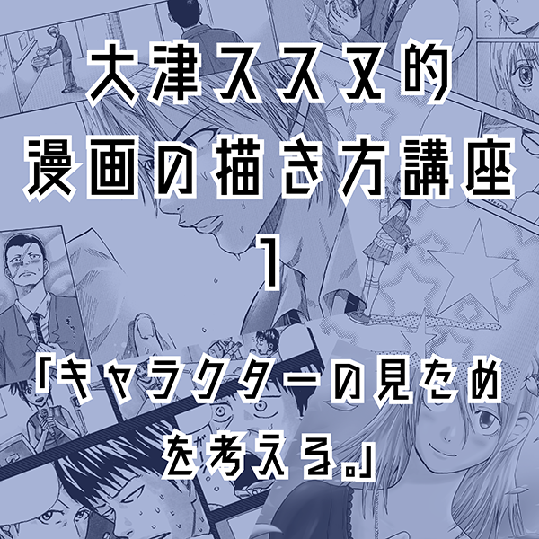 f:id:ootsususunu:20190215222342p:plain