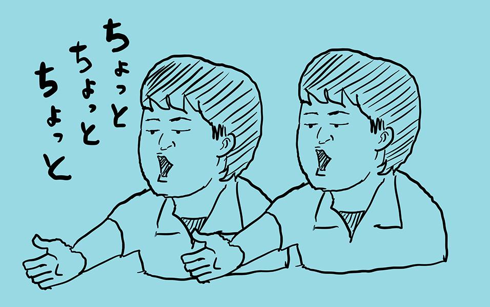 f:id:ootsususunu:20190215222519p:plain