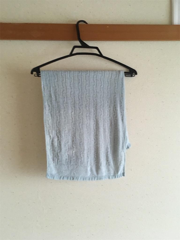 濡れタオル 乾燥対策