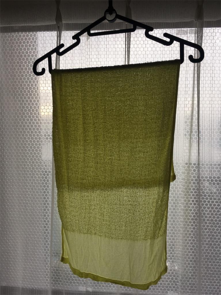 濡れタオル 乾燥対策3枚目