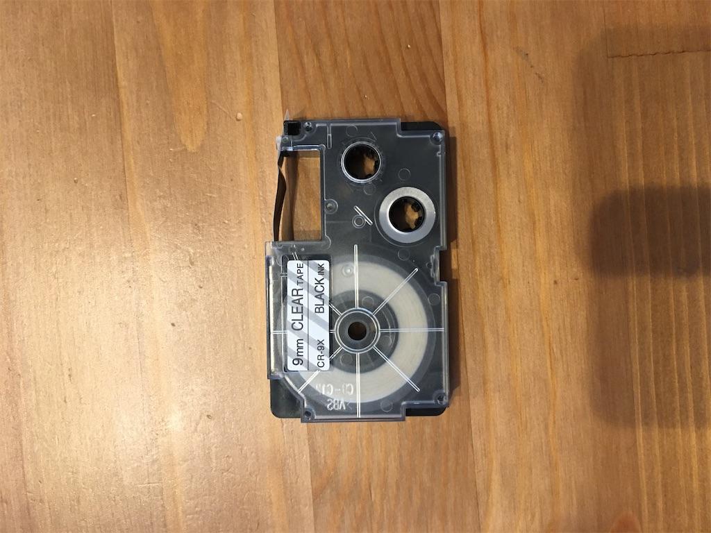 テプラ替えのテープ