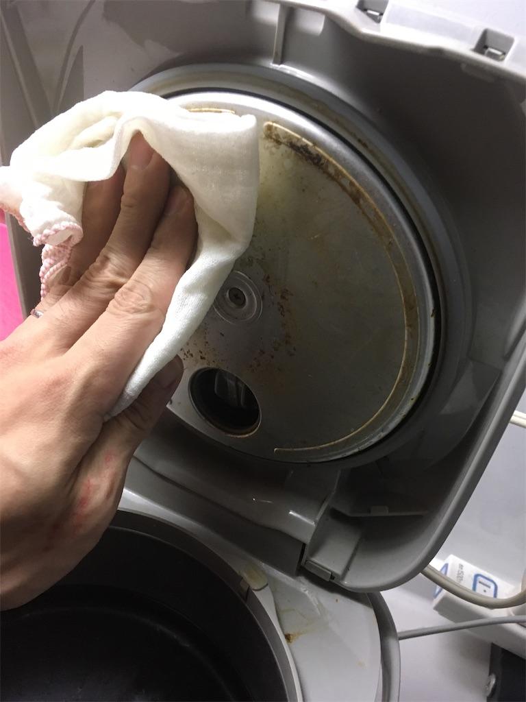 炊飯器中蓋裏掃除