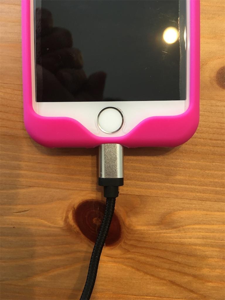 iPhone 接続例