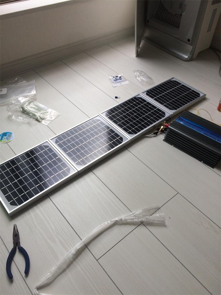 太陽光5Wパネル組み立て中
