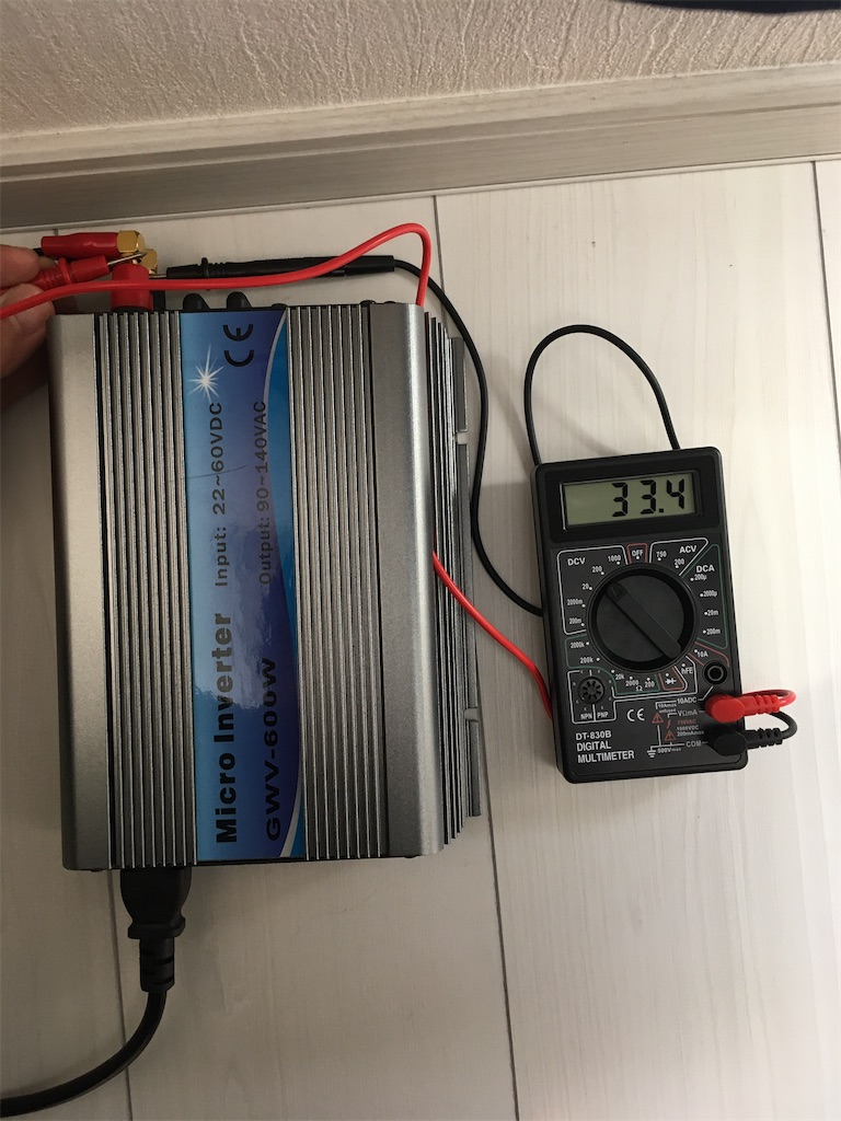 発電電圧測定