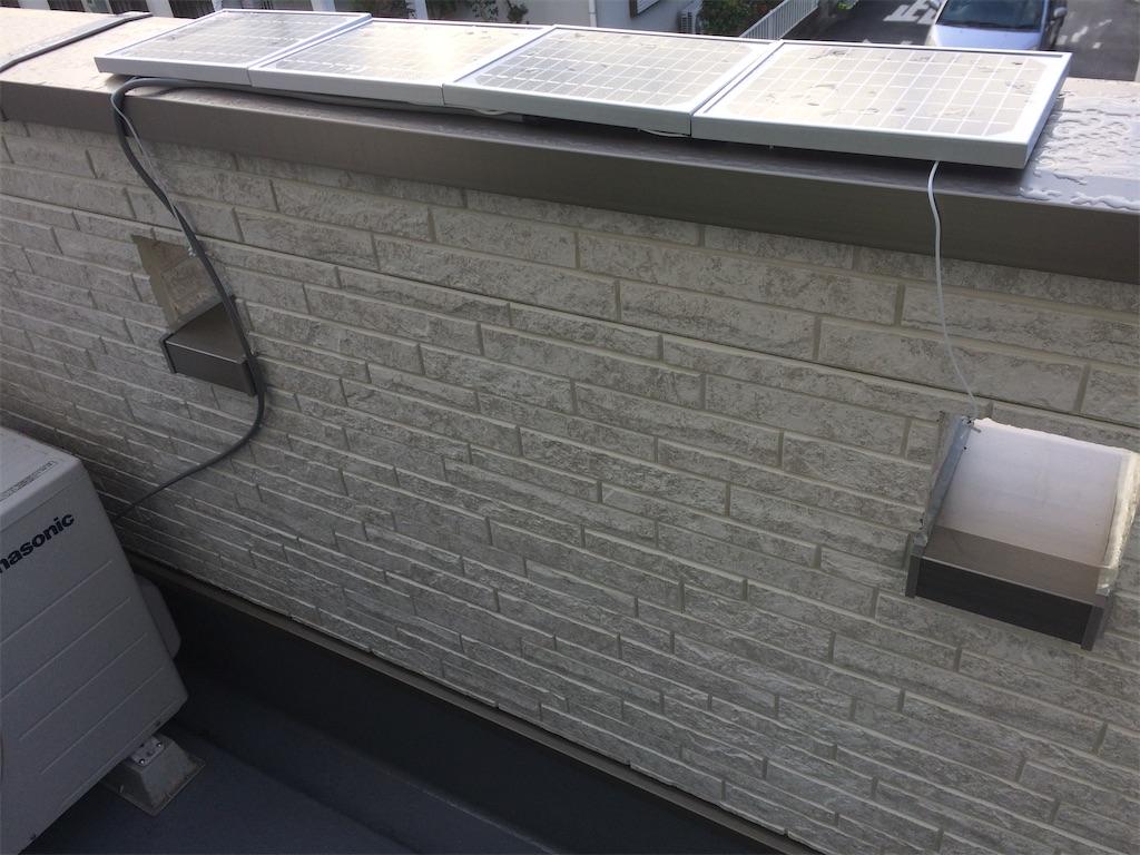 太陽光5Wパネル設置