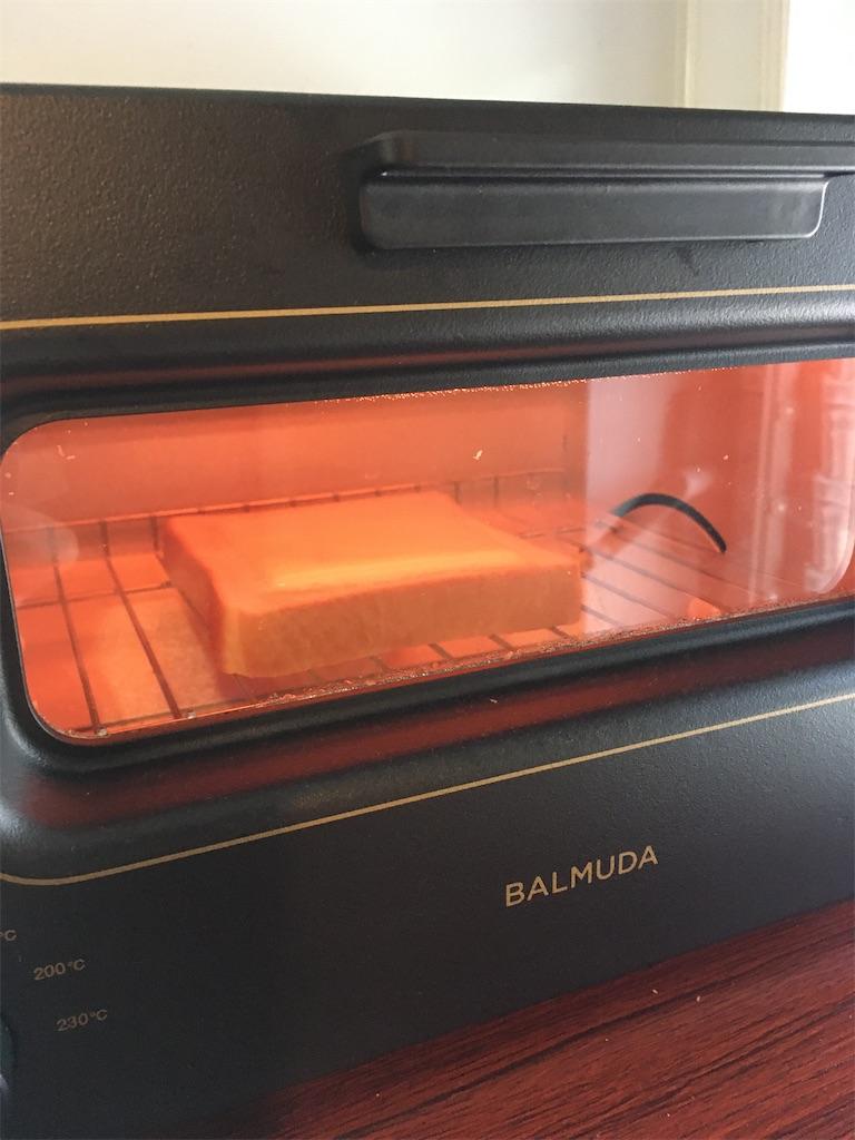 バルミューダ で焼く