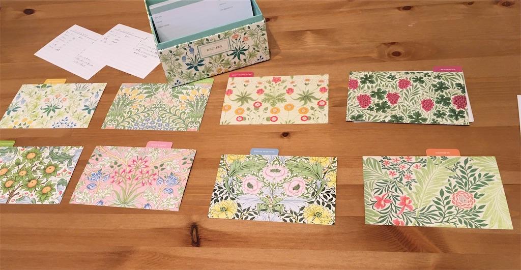 お花の絵柄のレシピカード仕切り