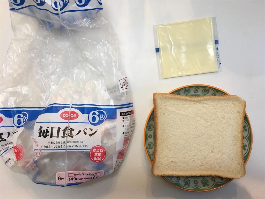 6枚切りの食パンとスライスチーズ