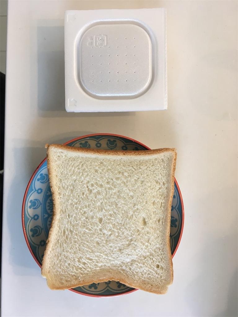 食パンと納豆パック