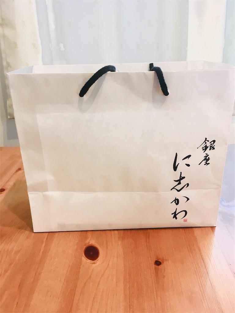 に志かわの紙袋