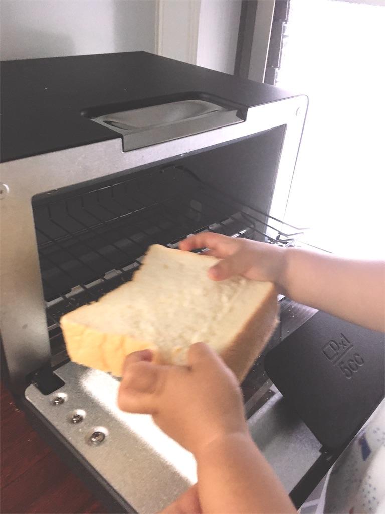 バルミューダに高級食パンを投入